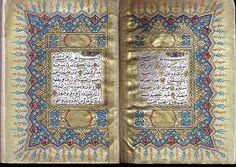 Ottoman Quran by Hafiz Muhammad, 1258 AH by imponk, via Flickr
