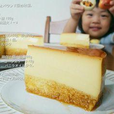 いつものプリンケーキ