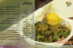 Veg Recipes, Indian Food Recipes, Bread Recipes, Vegetarian Recipes, Chicken Recipes, Masala Tv Recipe, Cooking Tips, Cooking Recipes, Urdu Recipe