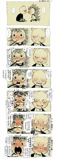 Happy Tree Friends Flippy, Happy Friends, Htf Anime, Friend Anime, Free Friends, Anime Version, Cute Comics, Cartoon Drawings, Character Design