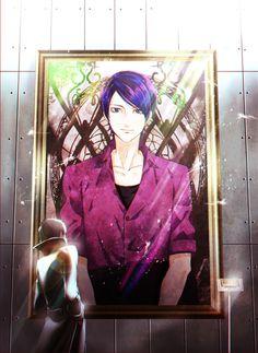 Persona 5 Yusuke Kitagawa