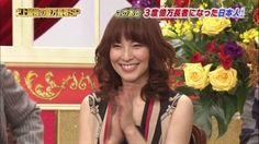 【画像】 鈴木杏樹かわいいwwwwwwこれで40代とかウソだろwwwwwwwwww|ラビット速報