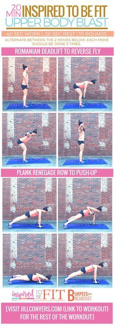Get ready for this combine Upper Body Blast straight from your Inspired To Be Fit Trainers, Jen and Jill! | Burpees for Breakfast