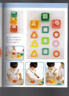 free felt stacking toy pattern printable