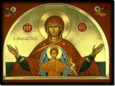 El icono de Nuestra Señora del Signo es un determinado tipo de icono de la Madre de Dios (Virgen María), en el que aparece de cara al espectador ya sea de cuerpo entero o mitad de cuerpo, con sus manos levantadas en posición orante, y con la imagen del Niño Jesús sobre su pecho. Cristo está representado en un círculo, fuera y delante del vientre de su madre.