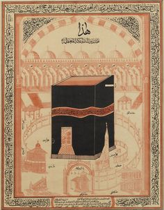 An Ottoman printed Hajj certificate Ottoman Empire, late Century Islamic World, Islamic Art, Mekka, Arabic Art, Le Far West, Museum Exhibition, Historical Pictures, Islamic Pictures, Ottoman Empire