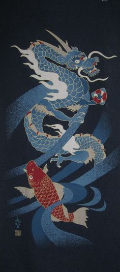 Dragon and Koi Japanese Asian Fabric Noren Panel
