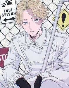 Anime Gifs, Fanarts Anime, Anime Characters, Anime Art, Comics Anime, Tokyo Ravens, Animation, Black Dragon, Tokyo Ghoul