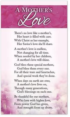 A Mother's Love mothers day family quotes mother quotes happy mothers day happy mothers day pictures mothers day quotes happy mothers day quotes mothers day quote mother's day Happy Mother Day Quotes, Mother Daughter Quotes, Mother Quotes, Mom Quotes, To My Daughter, Life Quotes, Mom Poems, Mother Poems, Qoutes