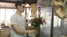 [광주MBC뉴스] 젊은 농군의 꿈 19 플로리스트 박영열씨