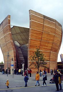 Expo 2000 - Hannover