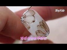 Nail Art【美甲大咖】求教程第59期榜首:花涧事高清 - YouTube