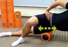 グリッドフォームローラー   HOW TO   トリガーポイント™ 公式サイト Grid, Diet, Workout, Therapy, Work Out, Banting, Diets, Per Diem, Food