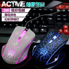 2015 New Arrival ACTME Luminous Game Professional Gaming Led Breathing Light Wired USB Computer Mouse for Laptop Desktop PC --11.11 Sale ⇛ $14.25--Buy it now ⇛ http://s.click.aliexpress.com/e/2NBIMfm2r