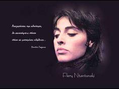 √♥ Αντιλαλούνε τα Βουνά √ Φλέρυ Νταντωνάκη √ Στο Πιάνο Ο Μάνος Χατζιδάκις