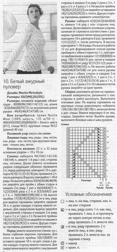 97124583_large_r22.jpg (324×699)