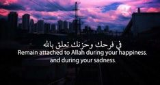 40 Islamic Quotes about Sadness & How Islam Deals with Sadness Muslim Quotes, Islamic Quotes, Condolences Notes, Life Guide, Islamic Pictures, Feeling Sad, Holy Quran, Love Poems, Sad Quotes