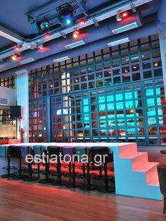 ESTIATORIA.GR MAGAZINE: SHAMONE| Dine together