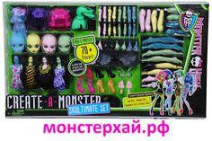 Résultats de recherche d'images pour «Купить Монстры»