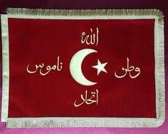 Bir Osmanlı Sancağı Allah-Vatan-İttihad-Namus
