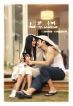 autumn's concerto 2 Drama Taiwan, Drama Korea, Autumns Concerto, Vaness Wu, Nam Joo Hyuk Wallpaper, Best Dramas, Korean Dramas, Show Luo, My Love From Another Star