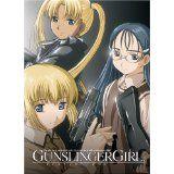 Gunslinger Girl: Complete Box Set (DVD)By Yuka Nanri