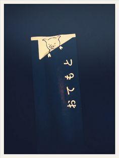 charzblue:    ishizue: そういえば、これ可愛すぎる。こういうさり�… on Twitpic - LLKML