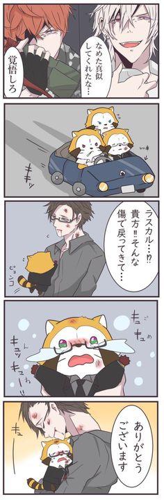 Rap Battle, Manga, Anime, Twitter, Celebrities, Celebs, Manga Anime, Manga Comics, Cartoon Movies