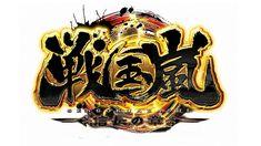 パチンコ タイトル - Google 検索 Japanese Logo, Japanese Graphic Design, Logo Sign, Typography Logo, Logos, Game Logo Design, Branding Design, Game Font, Game Ui