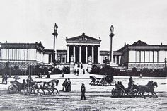 Academy of #Athens in early 1900