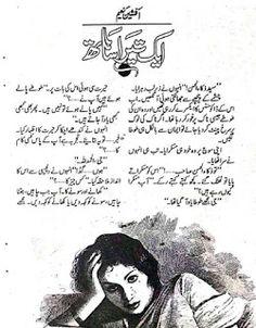 Aik Tera Sath by Afsheen Naeem Complete Romantic Urdu Novel Online Romantic Short Stories, Novels To Read Online, Urdu Stories, Free Books To Read, Quotes From Novels, Best Novels, Urdu Novels, Dream Land, Mystery Novels