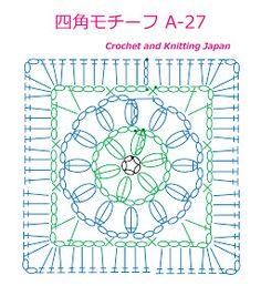 かぎ針編み:四角モチーフの編み方 Crochet Square Motif / Crochet and Knitting Japan Crochet Chart, Crochet Stitches, Crochet Patterns, Crochet Squares, Crochet Granny, Vintage Knitting, Outdoor Blanket, Diagram, Scrappy Quilts