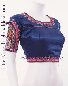 readymade saree blouse online USA We supply variety of blouses which can be mixed and matched with variety of Sarees . Fancy Blouse Designs, Saree Blouse Designs, Blouse Patterns, Choli Designs, Mehndi Designs, Nail Designs, Black Silk Blouse, Royal Blue Blouse, Mirror Work Blouse