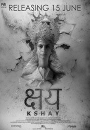 Kshay (2012) Hindi Movie | Fullonline.in - watch Latest movie | Tv channel online
