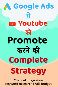 Here, you will learn to create a Google Ads Campaign with Ads budget and Keyword Research.  I have added simple methodology to use Free Keyword Research techniques to Promote YouTube Videos.  Watch this complete video and learn How to Promote YouTube Videos with Google Ads.  PLEASE SUBSCRIBE TO OUR CHANNEL AND PRESS THE BELL ICON BUTTON FOR LATEST VIDEOS.  #google #youtube #adwords #keywords #googleads #youtubechannel #howtopromoteyouryoutubechannel #youtubechannelpromotionstartegy Distribution Strategy, Seo Strategy, Keyword Planner, Seo Training, Seo For Beginners, Single Words, Google Ads, Lists To Make, Blog Writing