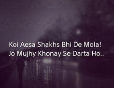 56 Likes, 0 Comments - °°RishiRaj °° (@rishiraj_bhardwaj_) on Instagram
