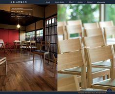 【 永野製作所 様 】 www.n-mfg.com オリジナルブランド imous-design と、Japan made NIKARI(生産・販売ライセンス契約締結) のプロダクトの製作・展開され、常に信頼感ある家具を製作されています。その誠実なものづくりの印象をそまままWEBでも直感的に感じていただけるようなサイトづくりを心がけました。また、製作所としてのお仕事もわかりやすく伝わるような構造を企画し デザインしました。