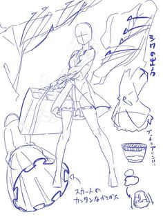 인체 포즈 모음집(검술4) : 네이버 블로그우헤헿 Body Drawing, Drawing Base, Manga Drawing, Figure Drawing, Drawing Techniques, Drawing Tips, Drawing Sketches, Drawings, Tutorial Draw