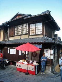 紅葉以外の京都