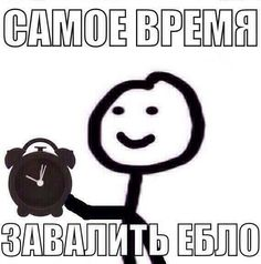 New Ideas Funny Anime Memes Language Funny School Memes, School Humor, Funny Memes, Love Poems For Boyfriend, Funny People Falling, Happy Memes, Russian Memes, Super Funny Quotes, Mood Pics