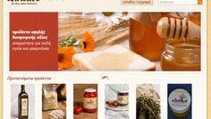 κατασκευή ιστοσελίδων Θεσσαλονίκη Alithino eshop