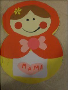 ...Το Νηπιαγωγείο μ' αρέσει πιο πολύ.: Ένα βιβλίο Μπάμπουσκα για τη μαμά μου Mothers, Blog, Fictional Characters, Fantasy Characters, Mom