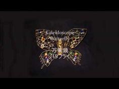 Butterfly beaded Kaleidoscope  万華鏡「バタフライ」