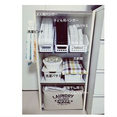 女性で、3LDKの子どものいる暮らし/100均インテリア/整理収納/雑貨/Instagram→ayako.anko/整理整頓…などについてのインテリア実例を紹介。「洗濯スペースというよりは洗濯物を干すところの収納になります٩( ´◡` )我が家は二階に物干しがあるので、そのそばに三段ボックスを置いて、必要なものをまとめています。ハンガー収納はダイソーのA4サイズのファイルボックスで、取り出し口がフラットじゃないので、入れてるハンガーかずり落ちないです♬下には古新聞をストックしていて、梅雨時期や雨の日の部屋干しのときに下に新聞を敷いておくことで乾きが早く、湿気を吸い取ってくれるので重宝してます(*´∇`*)下のダイソーのストレージバッグにも部屋干し用アイテムが入ってます(●˘͈ ᵕ˘͈)」(この写真は 2017-05-26 22:04:09 に共有されました)