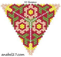 схема треугольник бисероплетение peyote pattern