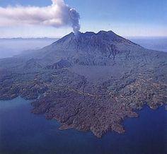 Mt. Sakurajima | KAGOSHIMA Visitors' GUIDE | 鹿児島ビジターズガイド