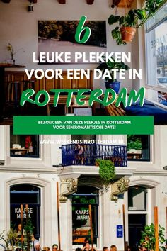 Are you planning on going on a date in Rotterdam? You're in luck. Check out this post with 6 great places for a date in Rotterdam. European Travel, England Travel, Places, Great Places, Europe Travel Places, Europe Travel, Netherlands Travel, Europe Must See, Rotterdam