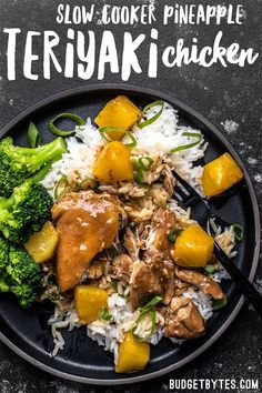 With just a few ingredients, dinner doesn't get easier (or tastier) than this Slow Cooker Pineapple Teriyaki Chicken. Skip the take out tonight! #easyrecipe #easydinner #dinnerrecipes #slowcooker #slowcookerrecipes #crockpot #chickenrecipes #teriyaki #crockpotrecipes #pineapple #chickendinner #chicken