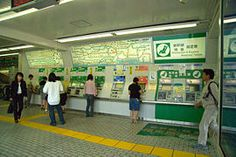 Ticket machines for the JR at Iidabashi Station Toyko