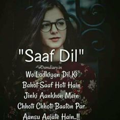 true ha ue to hai yaar ye mai ni kud b deka hai jo buhut roti hai wo dil ki buhut zyada saaf hoti hai Maya Quotes, True Love Quotes, Motivational Quotes For Life, Girly Attitude Quotes, Girly Quotes, Funny Quotes, Cute Relationship Quotes, Gulzar Quotes, Special Quotes